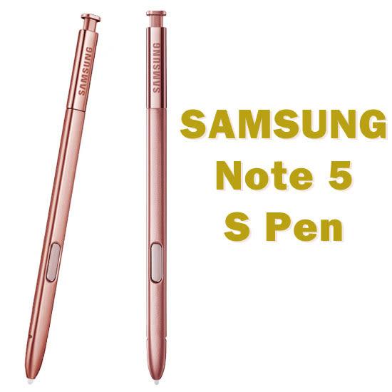 【S-PEN】三星 SAMSUNG Note 5 N9208 / N920 S Pen 原廠觸控筆/手寫筆