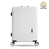【Sylvain Lefebvre希梵】New繽紛馬卡龍系列鋁框旅行箱 行李箱-24吋(白)