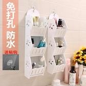 裝飾架 置物架收納架洗手間衛生間臥室墻壁裝飾壁掛浴室整理架免打孔jy【快速出貨八折下殺】