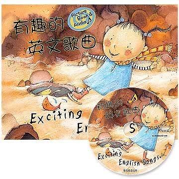 《風車出版》有趣的英文歌曲(1書1CD)  /  JOYBUS玩具百貨