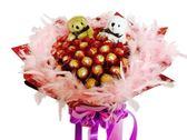 娃娃屋樂園~無悔的愛-50顆金莎花束送2隻小熊(羽毛版) 每束1850元/情人節花束