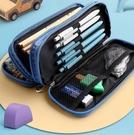筆袋 筆袋男初中生簡約超大容量小學生耐摔鉛筆袋文具盒創意中學生多功能【快速出貨八折鉅惠】
