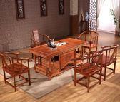 實木茶桌椅組合 茶道桌子榆木功夫喝茶藝桌 茶几USB充電茶臺台北日光NMS