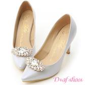 婚鞋 D+AF 幸福典藏.華麗寶石釦飾美形高跟鞋*灰