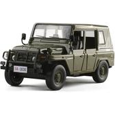 一件8折免運 玩具汽車模型合金1:28北京吉普2020金屬BJ2020越野車仿真小汽車模型玩具