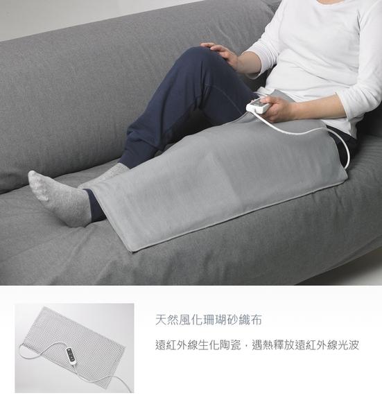 雃博 恆溫濕熱電毯 熱敷墊 (14x27吋 電熱毯)