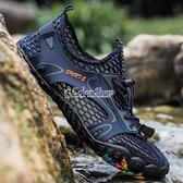 洞洞鞋男溯溪鞋男涉水鞋夏季戶外透氣徒步鞋防滑朔溪鞋速干釣魚鞋 快速出貨
