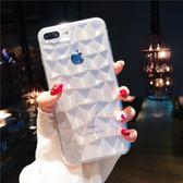 超薄菱格幾何蘋果X情侶手機殼iPhone7/8plus透明防摔6s軟殼男女款