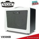 【金聲樂器】VOX VX50KB 鍵盤音箱 前級真空管小鋼炮 (VX 50 KB)