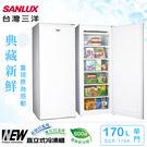 台灣三洋 SANLUX 170公升直立式冷凍櫃 SCR-170A