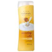 AVON雅芳植萃 輕潤牛奶豐蜜沐浴乳200ml