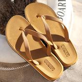 橡膠帶人字拖鞋 夏季防滑涼鞋 夾腳拖鞋 沙灘鞋【非凡上品】nx1969