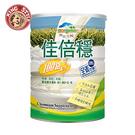 【博能生機】佳倍穩 100鉻配方 750公克/罐 (全素可食)