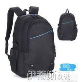 登山包背包男後背包時尚超大容量行李背包休閒旅行旅游戶外登山包 伊蒂斯女裝