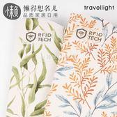 護照RFID防消磁套防盜刷錫紙防掃描保護芯片卡套   歐韓流行館