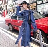 牛仔洋裝 2021秋季新款韓版復古氣質荷葉邊娃娃領珍珠扣長袖牛仔連身裙女潮 艾維朵