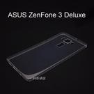 超薄透明軟殼 [透明] ASUS ZenFone 3 Deluxe (ZS570KL) 5.7吋