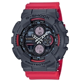 G-SHOCK 超人氣 雙顯錶 大錶徑 鬧鈴 世界時間 碼錶 紅色 GA-140-4A CASIO卡西歐