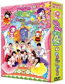 MOMO歡樂谷7 歡樂谷的閃亮新世界 DVD附CD 免運 (音樂影片購)