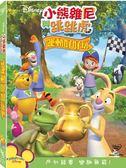 迪士尼開學季限時特價 小熊維尼與跳跳虎:運動好好玩 DVD (購潮8)