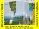 二手書博民逛書店罕見中國茶葉2010年1.2.3.4.5.6共6本Y17300 出版2010