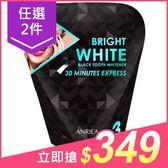 【任選2件$349】ANRIEA 艾黎亞 美齒專科黑瓷亮白美齒貼片(3天份)【小三美日】
