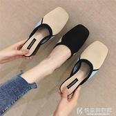 2020新品粗跟穆勒包頭半拖鞋非常面料設計女鞋 快意購物網