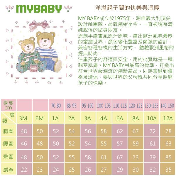 【愛的世界】純棉長袖印圖T恤/1~2歲-台灣製- ★秋冬上著