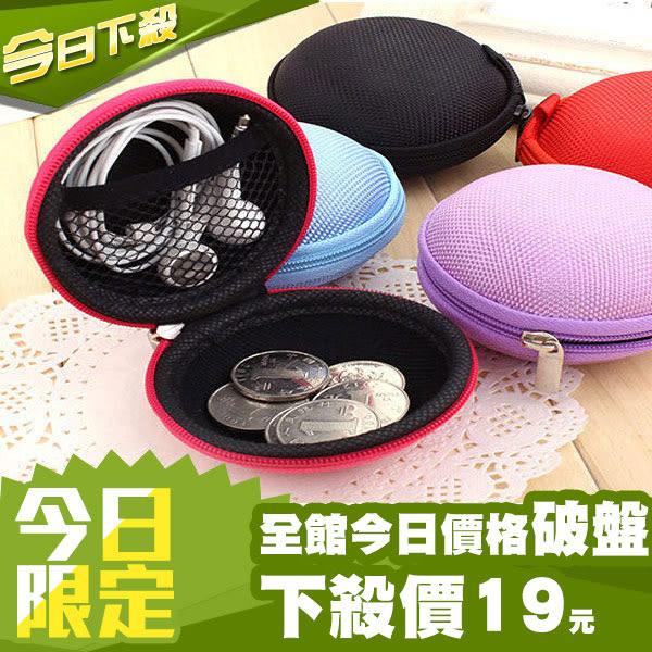 【DIFF】馬卡龍收納包 耳機包 萬用包 零錢包 耳機包 拉鍊包 隨身包中包 帆布包
