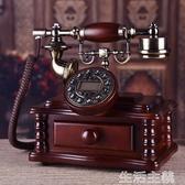 電話機 高檔實木電話仿古電話機復古歐式電話機時尚創意古董家用辦公座機 生活主義