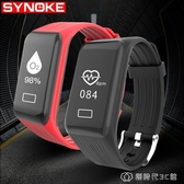 SYNOKE智慧手環大屏氧天氣推送資訊計步手環防水 創時代3C館