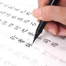 秀麗筆軟筆鋼筆式毛筆狼毫小楷成人書法筆便...