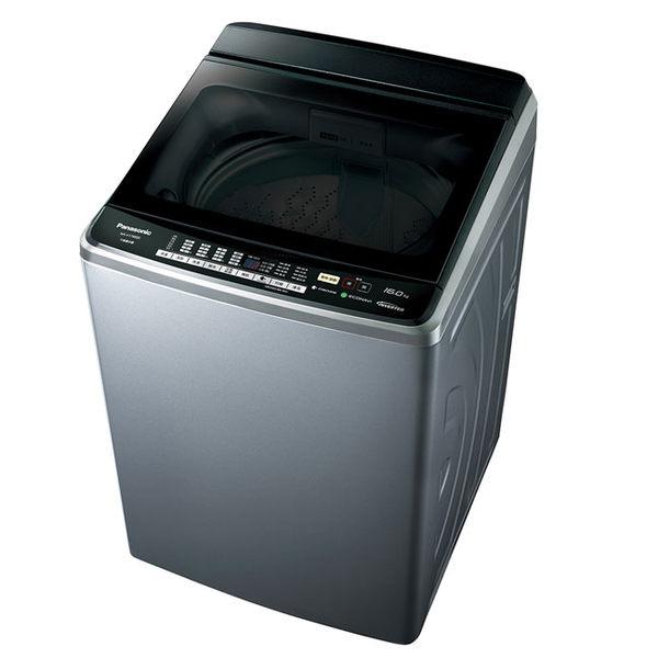 [國際牌13公斤變頻洗衣機NA-V130DBS-S ] ECONAVI智慧節能+奈米水離子+不鏽鋼 ⊙免運費+安裝⊙