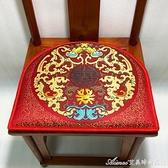 餐椅坐墊餐椅墊自吸式防滑坐墊中式繡花圈椅墊太師椅墊子加厚辦公室坐 快速出貨YJT