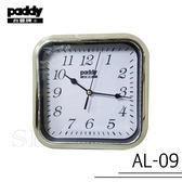台菱paddy 掛鐘/壁鐘 - AL09 羅馬假期掛鐘