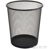 創意簡單鐵絲網狀廢紙簍大號垃圾桶中號辦公垃圾桶小號廢紙簍 名購居家