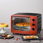 電烤箱多功能家用電烤箱烘焙大烤箱特價多莉絲旗艦店YYS    220V