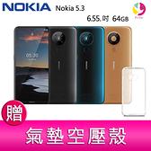 分期0利率 NOKIA 5.3 (6G/64G) 6.55吋大螢幕智慧型手機 贈『氣墊空壓殼*1』