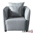 【采桔家居】吉梭爾 時尚灰耐磨皮革單人座沙發椅