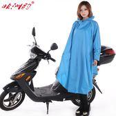 非洲豹摩托車電動車雨衣時尚成人加厚大帽檐長款男女雨披
