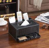 優惠快速出貨-多功能面巾盒家用客廳創意茶幾抽紙盒簡約可愛餐巾遙控器收納盒子