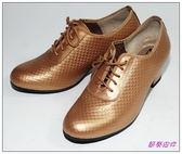 節奏皮件~國標舞鞋女練習鞋編號696 94 古銅