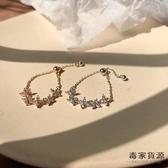 時尚可調節玫瑰金食指戒指女個性冷淡風日式輕奢指環【毒家貨源】