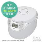 【配件王】日本代購 一年保 TOSHIBA 東芝 RC-10MFH 電子鍋 鑽石銅斧 1L 6人份