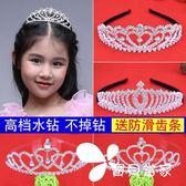 韓國兒童皇冠頭飾公主發飾小女孩發箍發卡夾寶寶女童王冠水鉆飾品