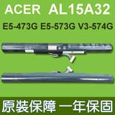 宏碁 ACER AL15A32 原廠電池 適用 E5-473G-37UG E5-473G-38 ES-473G-519T V3-574G E5-473G E5-573G V3-574G E5-473G E5-573G