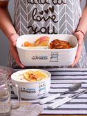 飯盒便當盒分格陶瓷帶蓋微波爐學生食堂韓國簡約可愛長方形分隔碗   小時光生活館