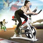 健身單車 家凱動感單車家用健身單車 超靜音室內運動腳踏自行車健身器材  DF 科技旗艦店