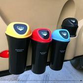 車載垃圾桶箱車內車用汽車用品可愛時尚創意車上多功能迷你垃圾袋 英雄聯盟igo