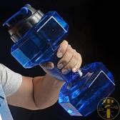 大號啞鈴水壺健身男超大運動水杯戶外大容量【雲木雜貨】